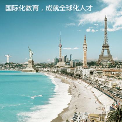 世界传奇科考船Tara来沪,SKEMA学生独家受邀访问