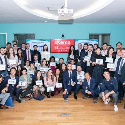 SKEMA专属招聘会在上海成功举办