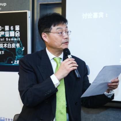 林桦校长受邀主持PWC 2019CXO未来产业峰会