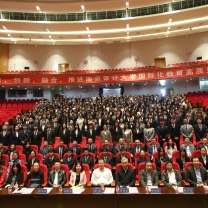 国际联合审计学院首届开学典礼隆重举行