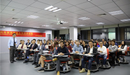 SKEMA-西交大苏州研究院第二期共享课程开课