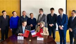 SKEMA商学院携手复旦大学经济学院,在华推出联合环球高级工商管理项目